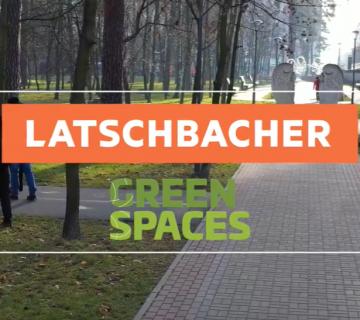 Коротке відео про ефективність в управлінні міськими зеленими зонами